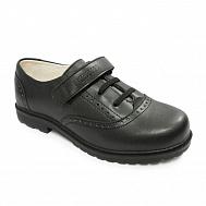 b420e9f6 Ортопедическая обувь для детей – купить детскую ортопедическую обувь ...