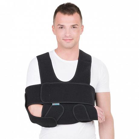 Эластичный держатель плечевого сустава суставная гимнастика норбекова скачать бесплатно торрент