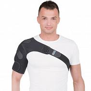 Лангетка на плечевой сустав цена упражнения при повреждающем остеоартрозе тазобедренного сустава